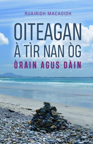 OITEAGAN Front Cover